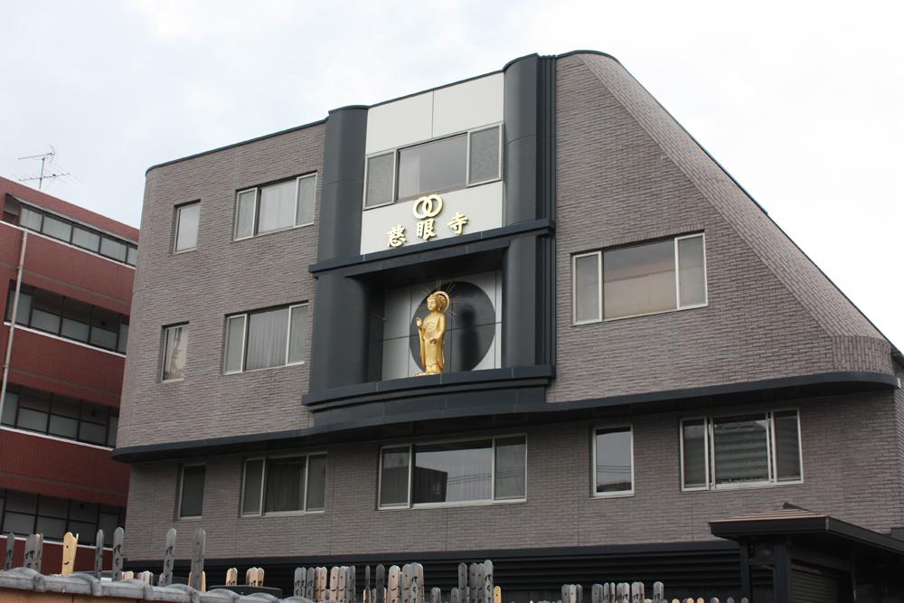 慈眼寺02