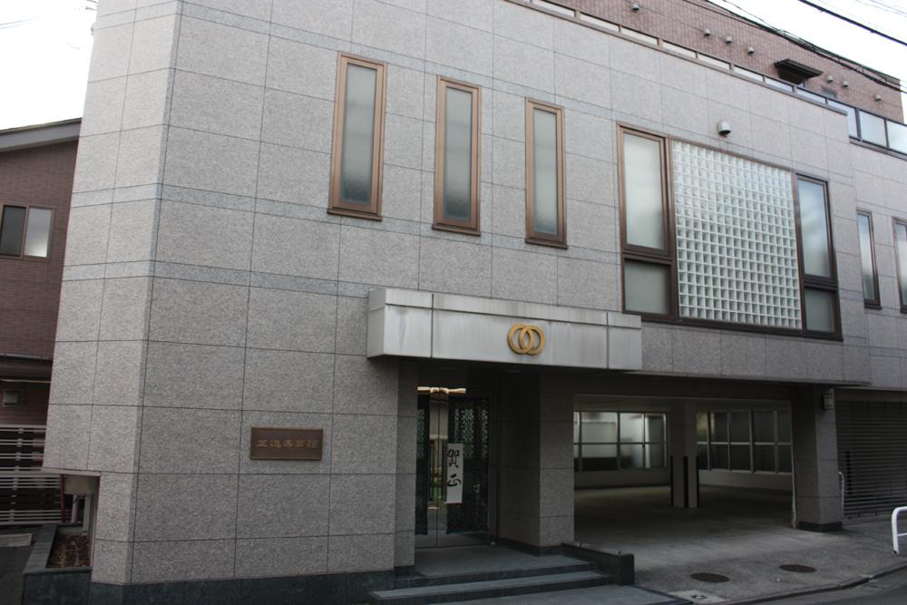 正徳寺会館03