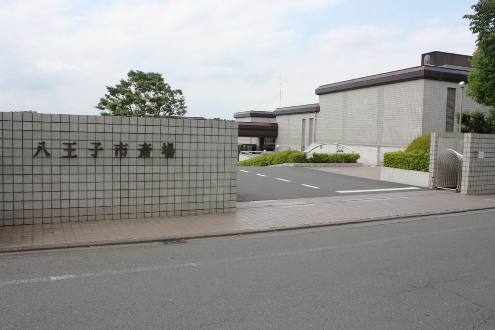 八王子市斎場01
