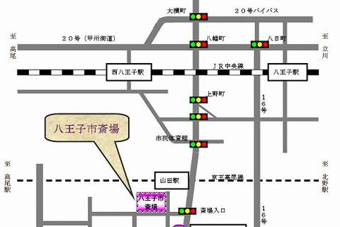 八王子市斎場07