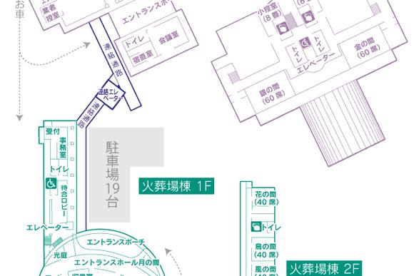 ひので斎場場内図01