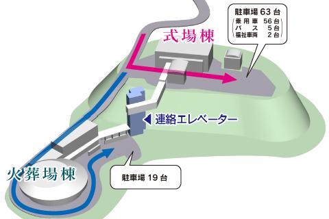 ひので斎場場内図02