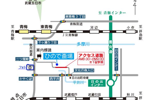 ひので斎場地図
