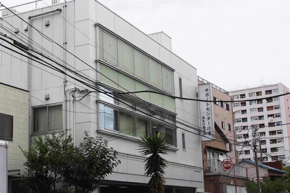 サポートセンター江東01