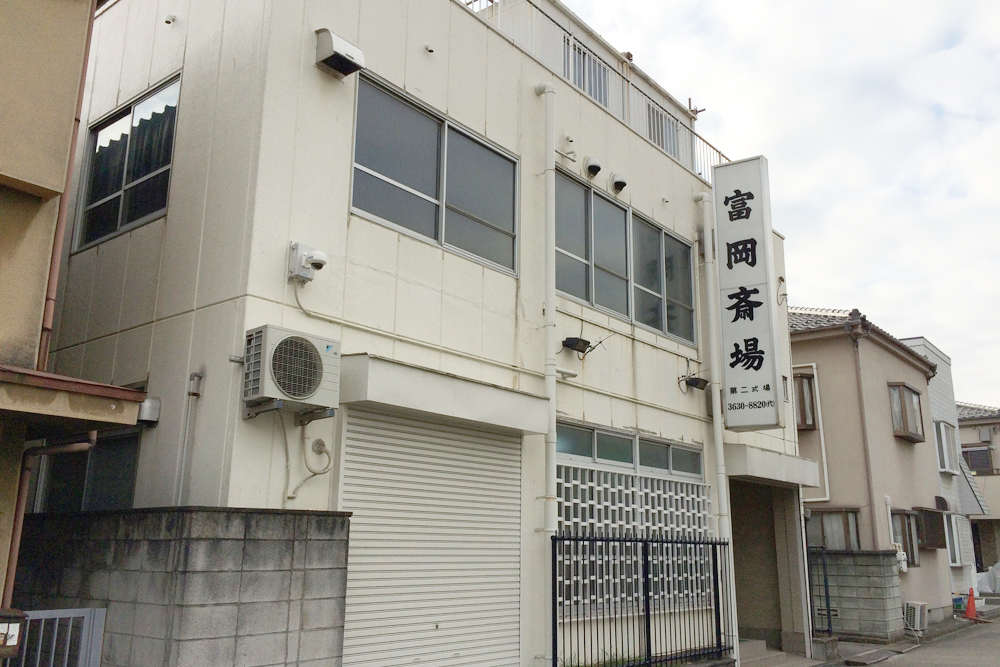 富岡斎場02