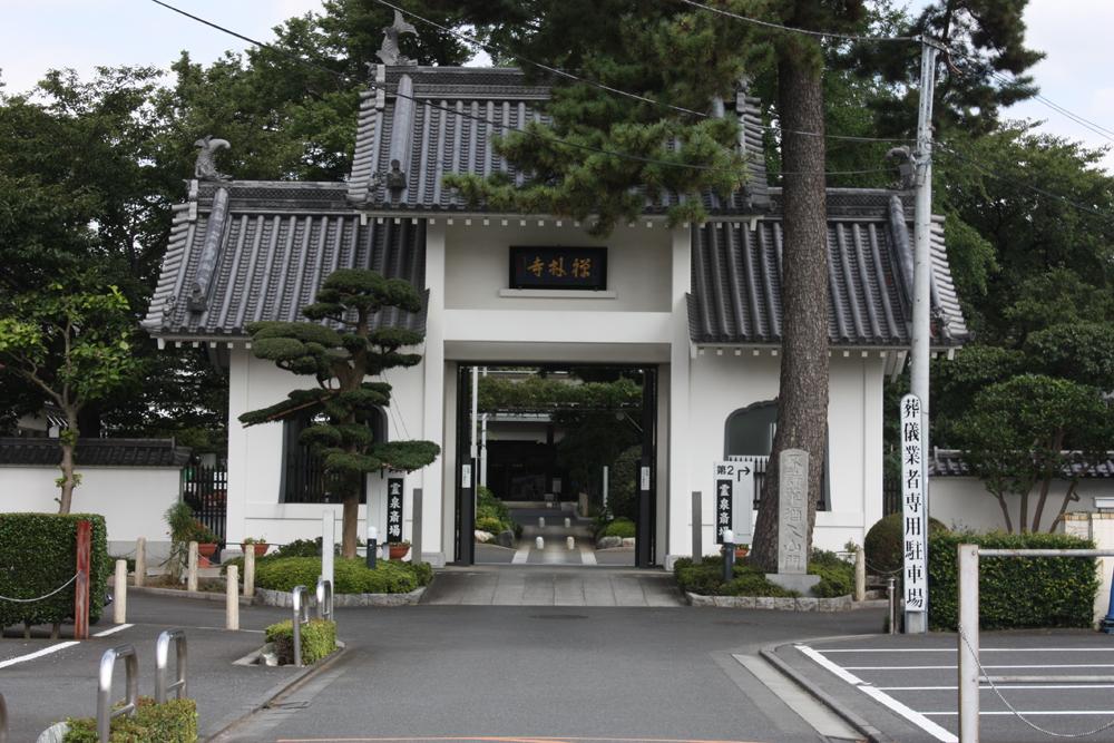禅林寺 霊泉斎場01
