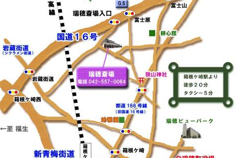 瑞穂斎場 斎場マップ