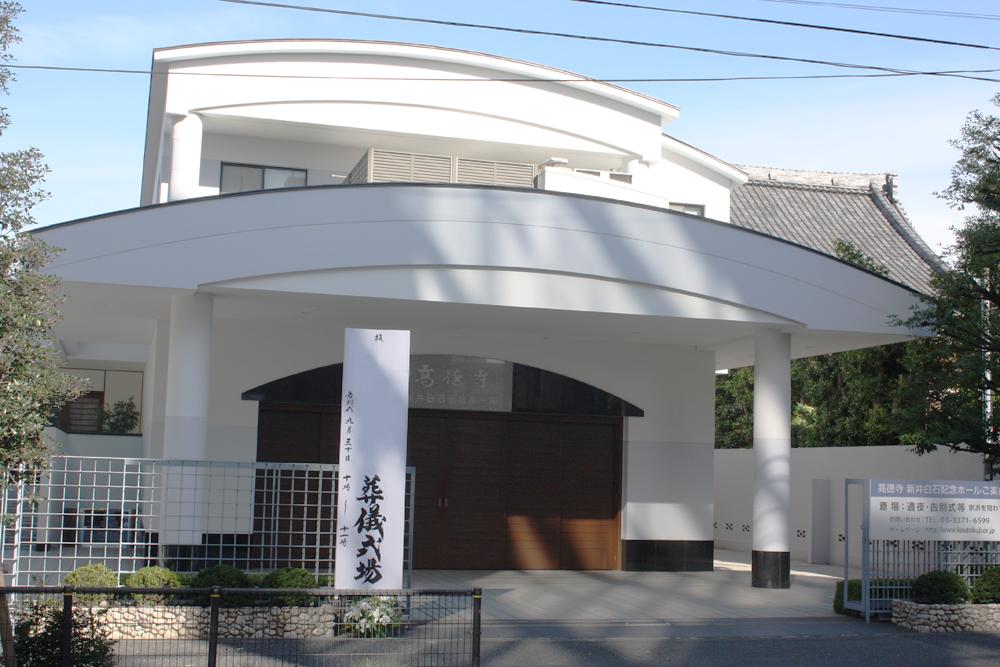 高徳寺 新井白石記念ホール02
