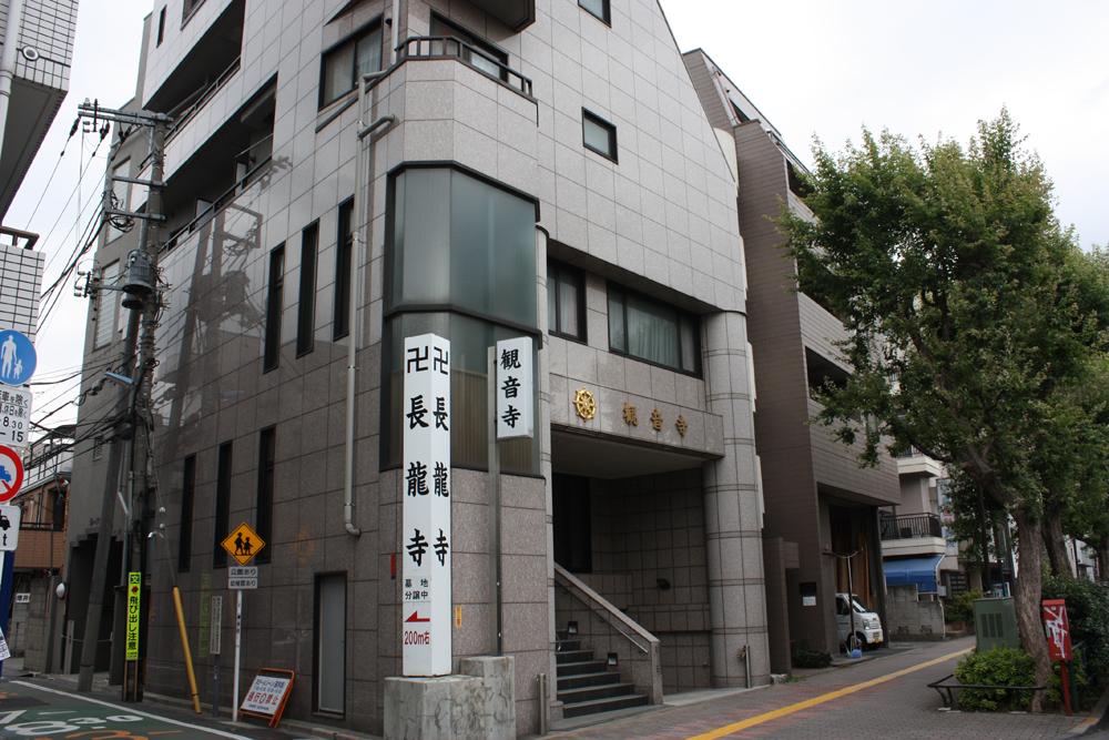 観音寺01