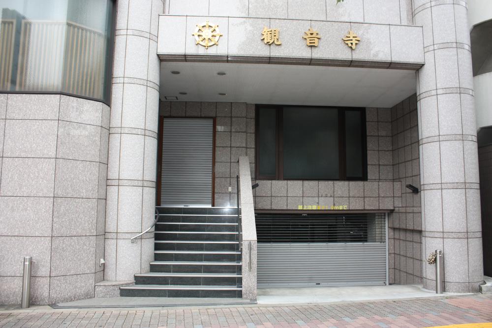 観音寺02