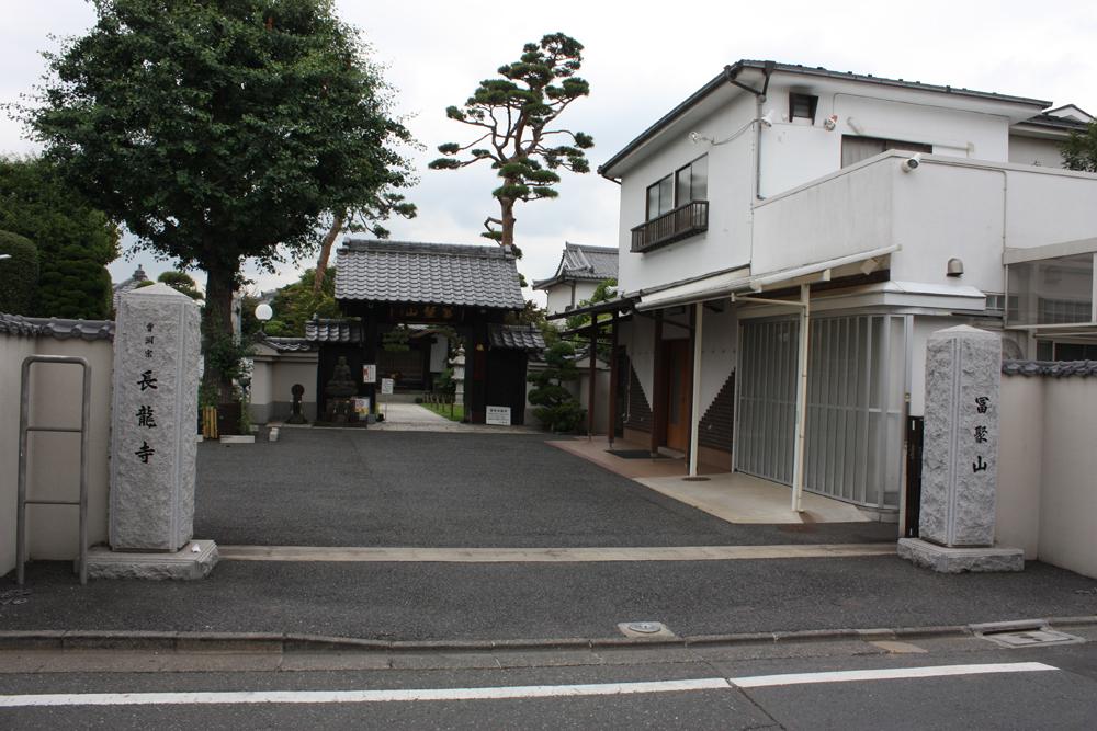 長龍寺斎場01