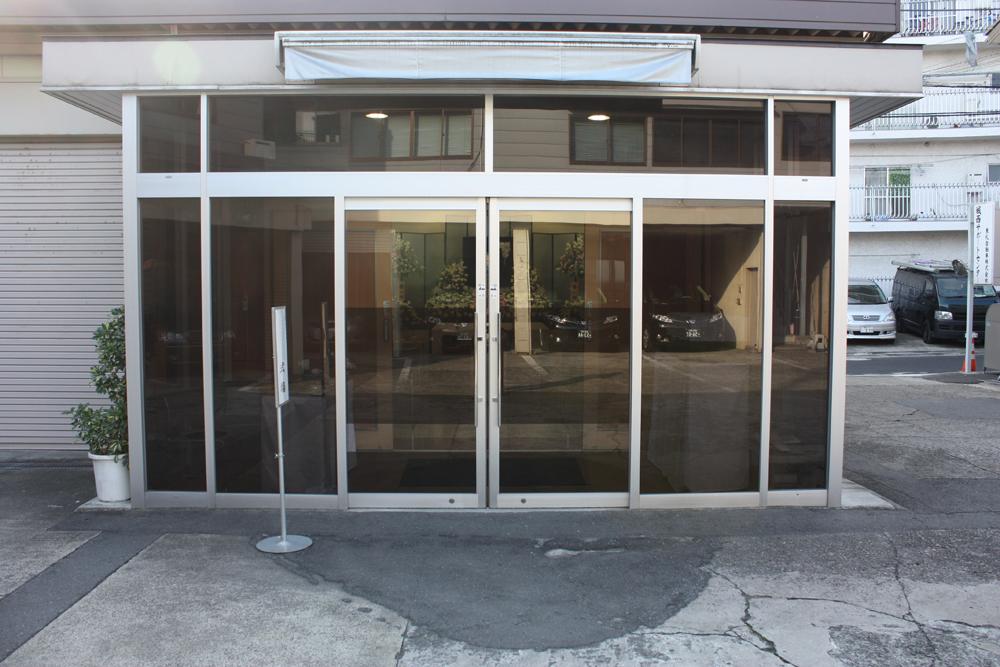 城西サポートセンター01