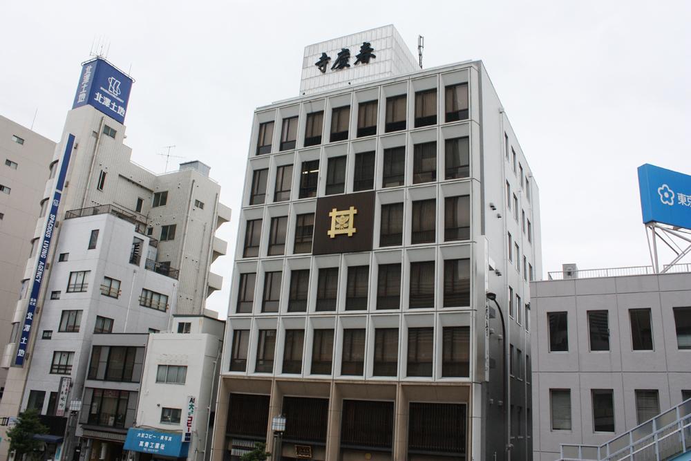 春慶寺01