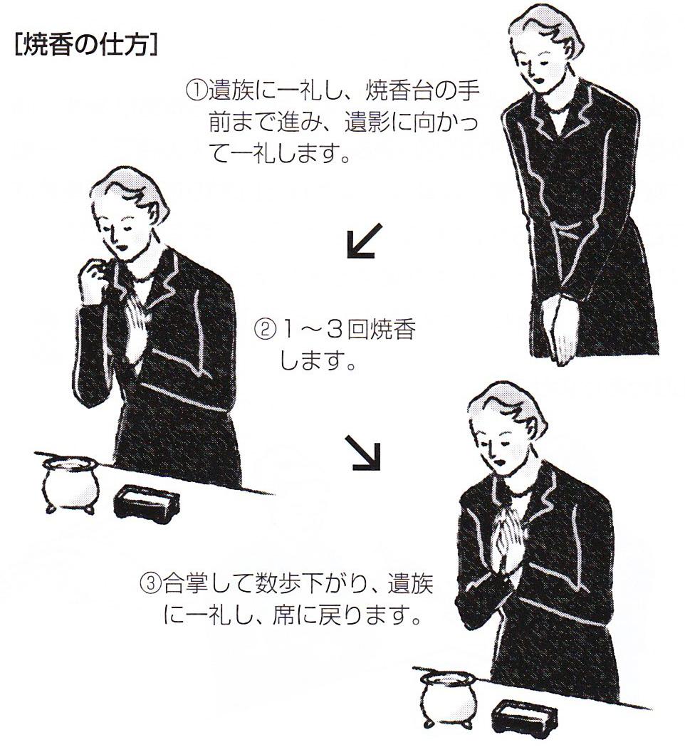 img_syoko